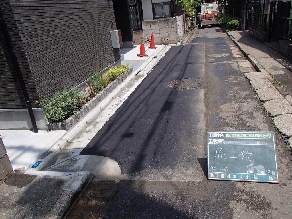 狭あい道路拡幅整備工事その6 / 2019年度写真02