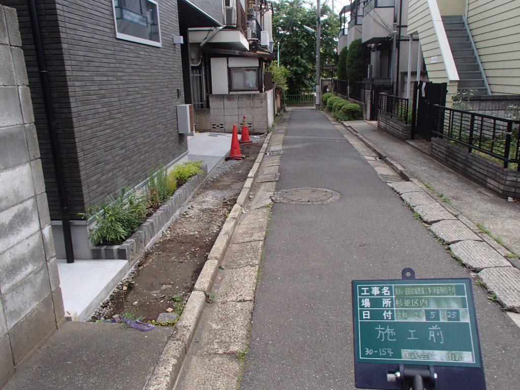 狭あい道路拡幅整備工事その6 / 2019年度写真01