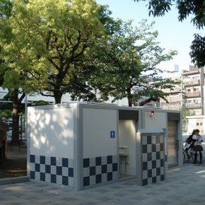 パークトイレ
